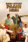 Kaun Kitney Paani Mein Movie Streaming Online Watch on Zee5