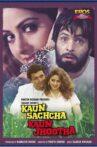 Kaun Sachcha Kaun Jhootha Movie Streaming Online Watch on Amazon, Jio Cinema, MX Player, Shemaroo Me
