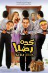 Keda Reda Movie Streaming Online Watch on Netflix