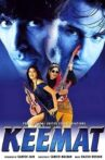 Keemat Movie Streaming Online Watch on Sony LIV