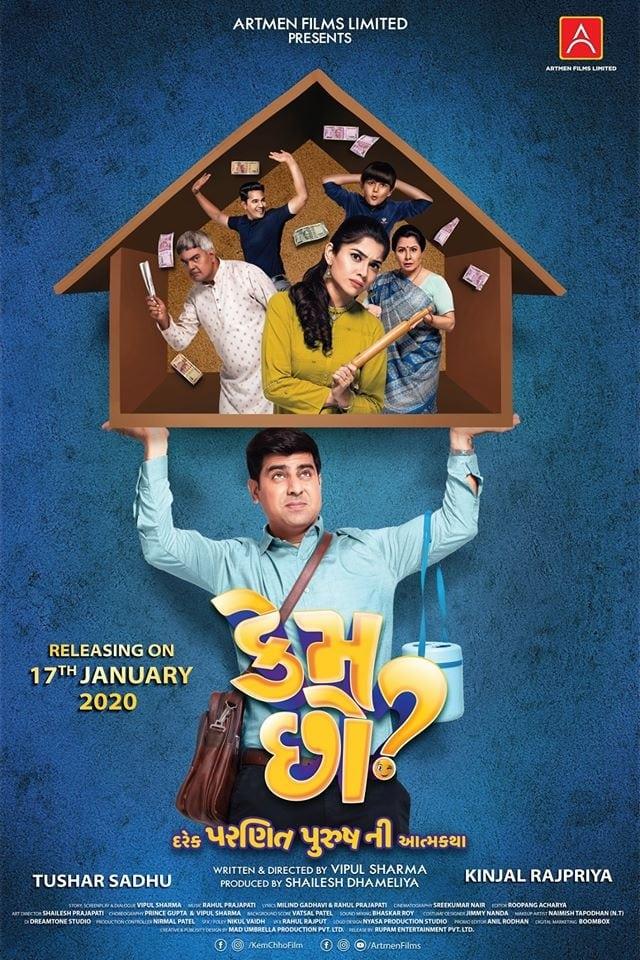 Kem Chho? Movie Streaming Online Watch on Amazon