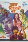 Khel Khilari Ka Movie Streaming Online Watch on Sony LIV