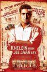 Khelein Hum Jee Jaan Sey Movie Streaming Online Watch on Google Play, Youtube, iTunes