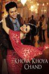 Khoya Khoya Chand Movie Streaming Online Watch on Amazon, Disney Plus Hotstar, Jio Cinema