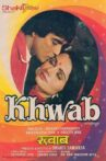 Khwab Movie Streaming Online Watch on ErosNow, Hungama, Jio Cinema, Tata Sky