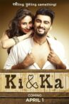 Ki & Ka Movie Streaming Online Watch on ErosNow, Jio Cinema, Voot, iTunes