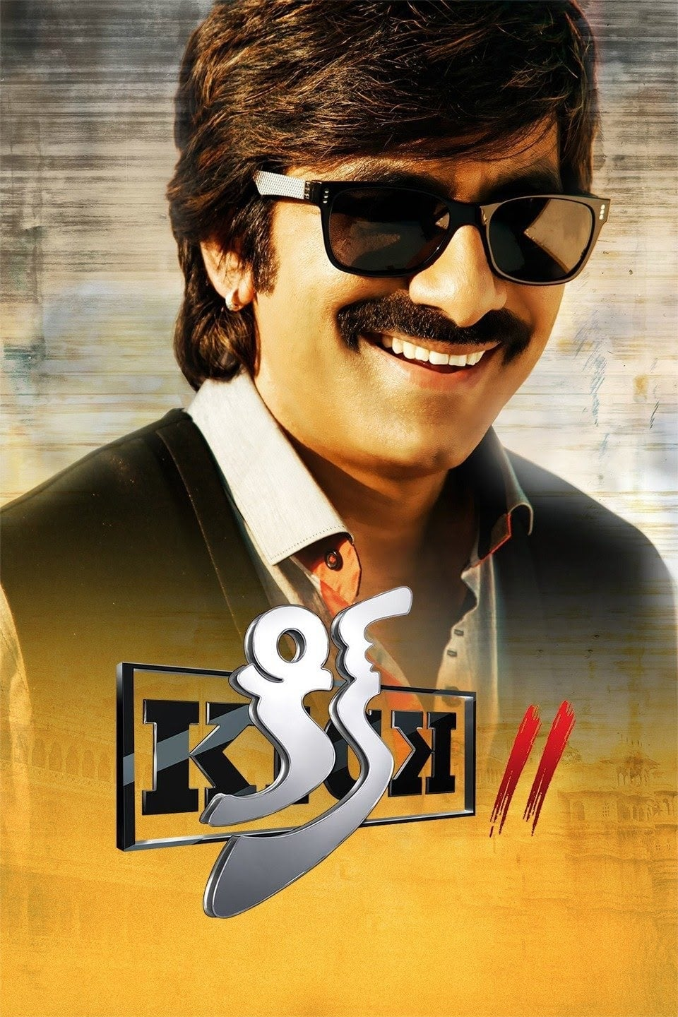 Kick 2 Movie Streaming Online Watch on Hungama