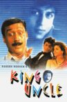 King Uncle Movie Streaming Online Watch on Sony LIV
