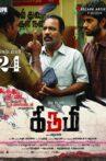 Kirumi Movie Streaming Online Watch on Hungama, Zee5
