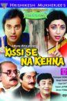 Kissi Se Na Kehna Movie Streaming Online Watch on Amazon