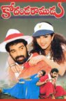 Kodanda Ramudu Movie Streaming Online Watch on Hungama, MX Player