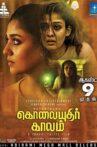 Kolaiyuthir Kaalam Movie Streaming Online Watch on Amazon, Netflix