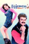 Krishna Babu Movie Streaming Online Watch on Amazon