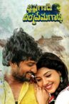 Krishna Gaadi Veera Prema Gaadha Movie Streaming Online Watch on Jio Cinema, MX Player, Sun NXT