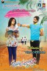 Krishnamma Kalipindi Iddarini Movie Streaming Online Watch on Zee5