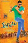 Krishnashtami Movie Streaming Online Watch on Amazon, Google Play, Viu, Youtube
