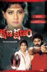 Kshana Kshanam Movie Streaming Online Watch on Amazon, Disney Plus Hotstar, Google Play, Youtube