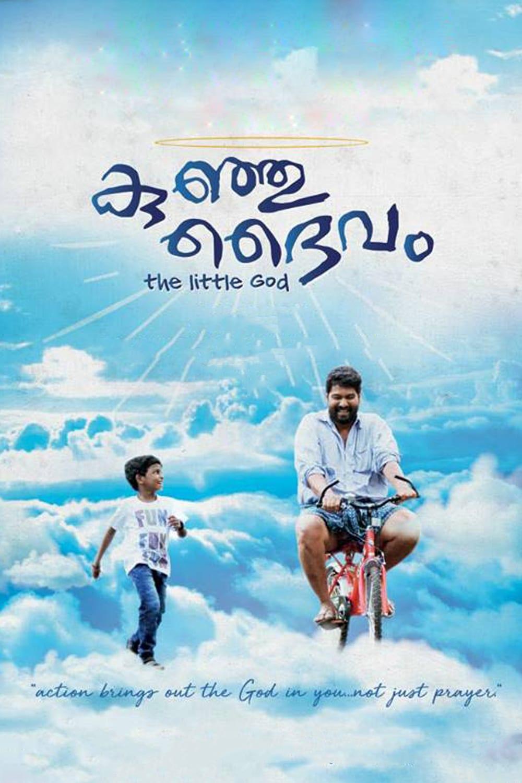 Kunju Daivam Movie Streaming Online Watch on Amazon