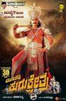 Kurukshetra Movie Streaming Online Watch on Zee5