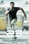 Kuttram 23 Movie Streaming Online Watch on Zee5