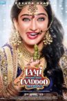 Laali Ki Shaadi Mein Laaddoo Deewana Movie Streaming Online Watch on Zee5