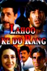 Lahoo Ke Do Rang Movie Streaming Online Watch on MX Player, Voot