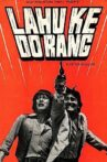 Lahu Ke Do Rang Movie Streaming Online Watch on Hungama, Shemaroo Me