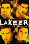 Lakeer - Forbidden Lines Movie Streaming Online Watch on Amazon, MX Player