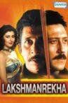 Lakshmanrekha Movie Streaming Online Watch on Jio Cinema, Shemaroo Me