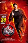 Lakshmi Bomb Movie Streaming Online Watch on MX Player