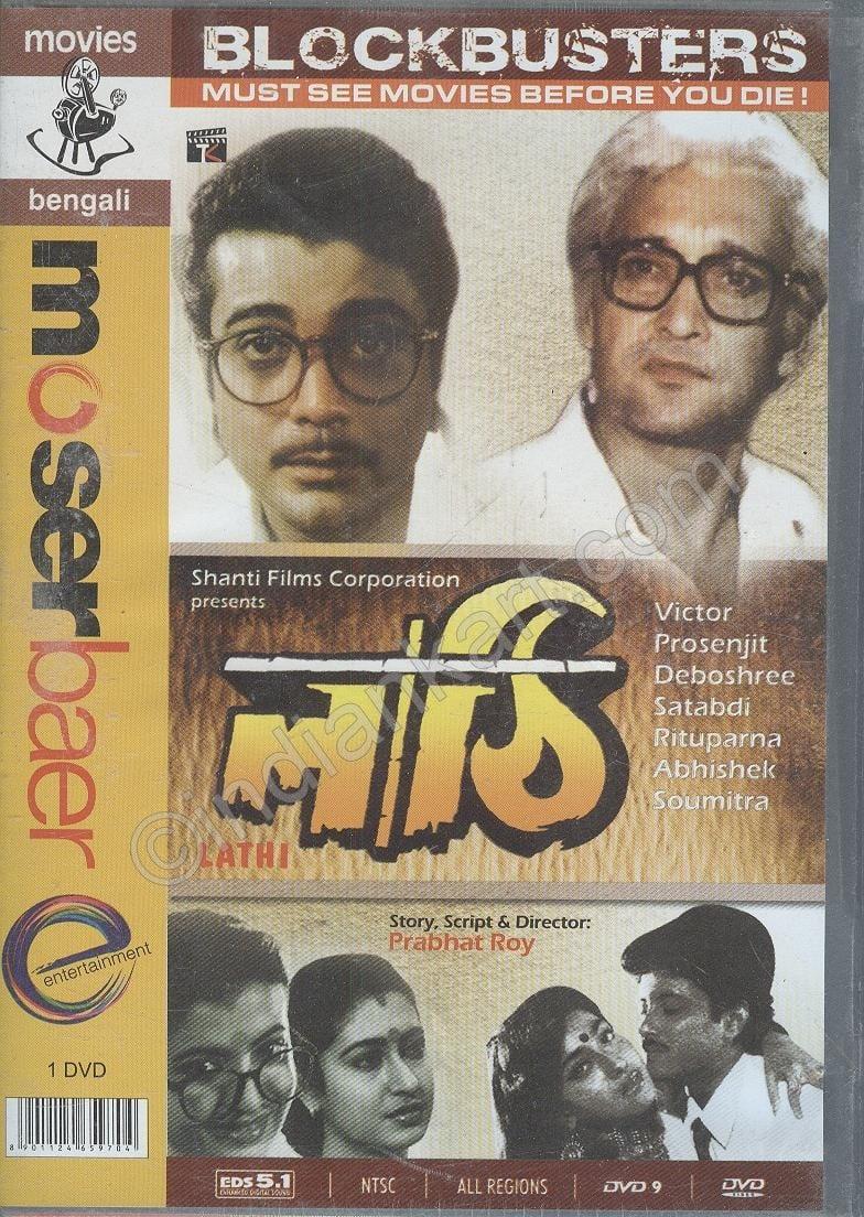 Lathi Movie Streaming Online Watch on Zee5