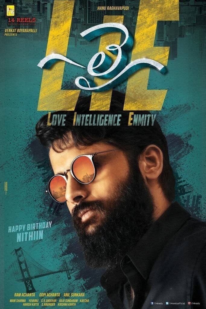 LIE Movie Streaming Online Watch on Zee5