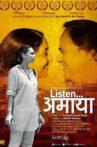 Listen...Amaya Movie Streaming Online Watch on ErosNow, Jio Cinema