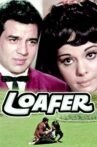 Loafer Movie Streaming Online Watch on Amazon