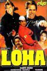 Loha Movie Streaming Online Watch on Jio Cinema