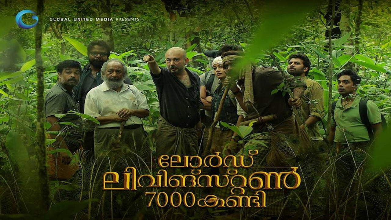 Lord Livingstone 7000 Kandi Movie Streaming Online Watch on Amazon