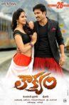 Loukyam Movie Streaming Online Watch on Amazon, MX Player, Viu, Yupp Tv , Zee5