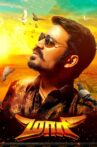 Maari Movie Streaming Online Watch on Disney Plus Hotstar, Google Play, Hungama, Manorama MAX, Youtube, Yupp Tv