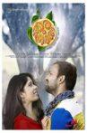 Madhura Naranga Movie Streaming Online Watch on Amazon, Manorama MAX