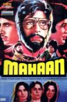 Mahaan Movie Streaming Online Watch on Amazon, Google Play, Jio Cinema, Shemaroo Me, Youtube, iTunes