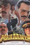 Mahaanta Movie Streaming Online Watch on Amazon