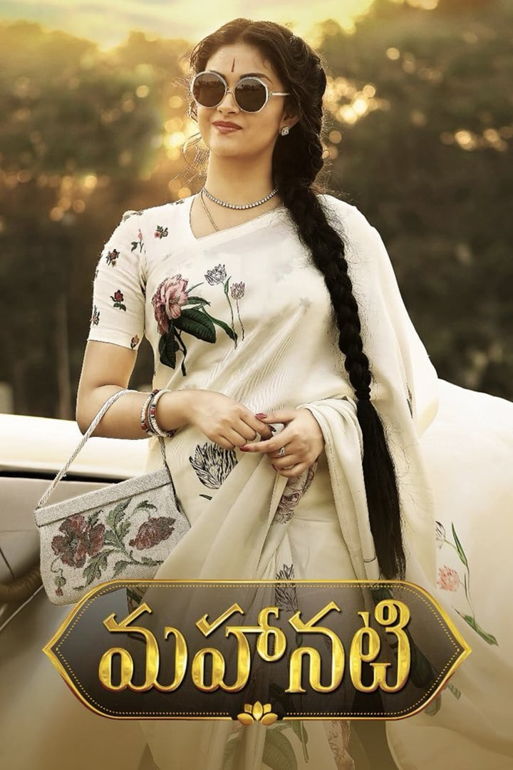 Mahanati Movie Streaming Online Watch on Amazon