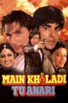 Main Khiladi Tu Anari Movie Streaming Online Watch on Amazon, MX Player