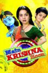 Main Krishna Hoon Movie Streaming Online Watch on ErosNow, Jio Cinema, iTunes