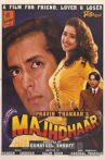 Majhdhaar Movie Streaming Online Watch on Voot