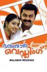 Malabar Wedding Movie Streaming Online Watch on Manorama MAX