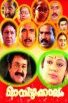 Mampazhakkalam Movie Streaming Online Watch on Disney Plus Hotstar