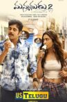 Manmadhudu 2 Movie Streaming Online Watch on Netflix