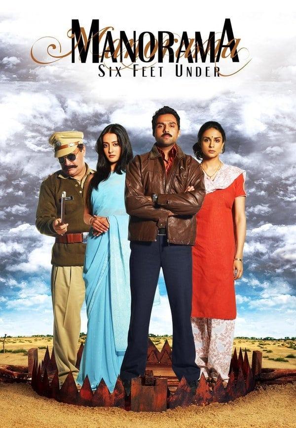Manorama Six Feet Under Movie Streaming Online Watch on Amazon, Google Play, Jio Cinema, Netflix , Shemaroo Me, Youtube, iTunes