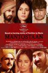Mantostaan Movie Streaming Online Watch on Amazon, Disney Plus Hotstar, Jio Cinema, MX Player, Netflix , Yupp Tv